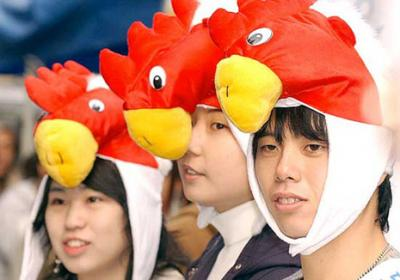 20080805202457-aviar.jpg